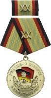 B.0283 Treue Dienste Grenztruppen Sonderstufe Gold (XX Jahre)