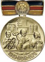 """B.0287 Ehrenmedaille """"30 Jahre DDR"""""""