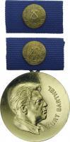 B.0295b Kurt-Barthel-Medaille
