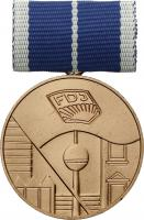 B.0302 FDJ - Zentrales Jugendobjekt Bronze