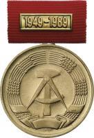 """B.0316 Ehrenmedaille """"40 Jahre DDR"""""""