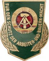 B.0361c MdI Abzeichen für vorbildliche Arbeit
