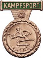 B.0363 Kampfsportabzeichen Polizei Stufe II