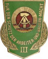 B.0394c Bestenabzeichen MdI Stufe III
