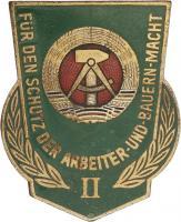 B.0395c Bestenabzeichen MdI Stufe II