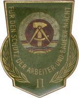 B.0395d Bestenabzeichen MdI Stufe II