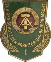 B.0396c Bestenabzeichen MdI Stufe I