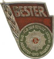 B.0396f Bestenabzeichen MdI