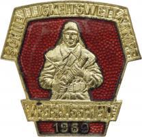 B.0414/ 1969 Kreisausscheid Schnelligkeitswettkampf Gold
