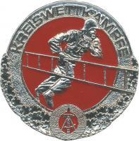 B.0493 Feuerwehr-Siegermedaillen Kreiswettkämpfe Silber