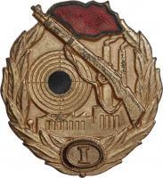 B.0527a/I Schießabzeichen Kampfgruppen Bronze