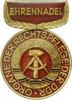 B.0551c Ehrenmedaille Rechtspflege Gold
