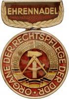 B.0553c Ehrenmedaille Rechtspflege Bronze