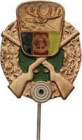 B.0613b Schießabzeichen für Jäger Bronze