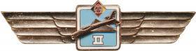 B.0683b Klass. Abzeichen Flugzeugführer II