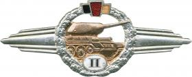 B.0707cN Klass. Abzeichen Panzerfahrer Stufe II