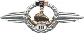B.0720N Klass. Abzeichen Kampfschiff-Kommandant Stufe III