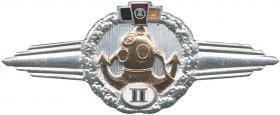B.0731N Klass. Abzeichen Spezialtaucher Stufe II