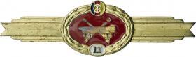 B.0767a Klas. Abzeichen Raketentruppen II