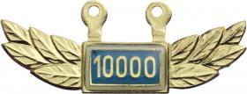 B.0786 Flugstundenanhänger blau 15000
