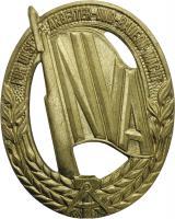 B.0796 Militärsportabzeichen NVA