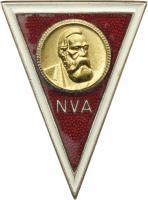 B.0821b Absolventenabzeichen Militärakademie F.Engels