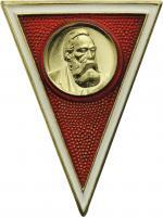 B.0821d Absolventenabzeichen Militärakademie Friedrichs Engels