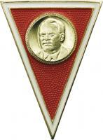 B.0822c Absolventenabzeichen Wilhelm Pieck
