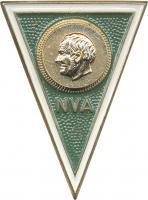 B.0823c Absolventenabzeichen Ernst-Moritz-Arndt