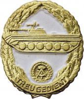 B.0840 NVA Reservistenabzeichen Landstreitkräfte