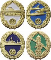 B.0840ff NVA Reservistenabzeichen alle 4 Waffengattungen komplett
