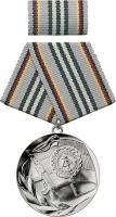 B.0846 Ehrenmedaille 30 Jahre NVA