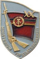 B.0901b Erinnerungsabzeichen des MfS XX Jahre