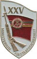 B.0902 Erinnerungsabzeichen des MfS XXV Jahre mit Blanko-Urkunde