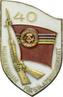 B.0905P Erinnerungsabzeichen des MfS 40 Jahre PROBE