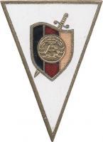 B.0907a Absolventenabzeichen MfS (weiß)