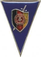 B.0908c Absolventenabzeichen MfS (blau)