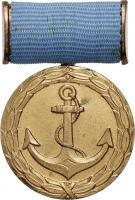 B.0923a Treue Dienste Binnenschiffahrt Bronze