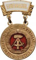 B.0941b Ehrennadel Soz. Bildungswesen