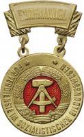 B.0941c Ehrennadel Soz. Bildungswesen