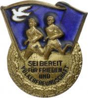 B.1015 Sportabzeichen Kinder 1954-1956