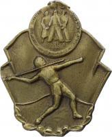 B.1611a Sportabzeichen Weltfestspiele Berlin 1951