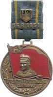 B.2353 Ernst-Thälmann-Medaille