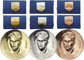 B.2357-2359d Artur-Becker-Medaillen der FDJ