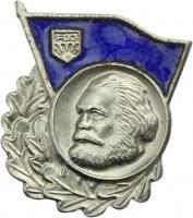 B.2365h FDJ Abzeichen für gutes Wissen - Silber