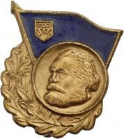B.2366h FDJ Abzeichen für gutes Wissen - Bronze