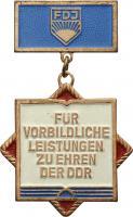 B.2381a FDJ Abzeichen f. vorbildliche Leistungen