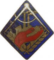 B.2383c FDJ Jungaktivisten-Abzeichen