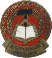 B.2431 Abzeichen Bester Schüler der Klasse (1952)