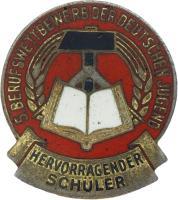 B.2432 Abzeichen Hervorragender Schüler (1953)